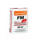 Затирка для кирпичных швов quick-mix FM
