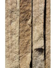 Песчаник желтый горбушка